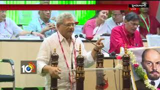 Sitaram Yechury Announced CPIM New Central Committee | #CPIMNationalCongress
