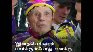 105 வயதில் உலக சாதனை - காணொளி