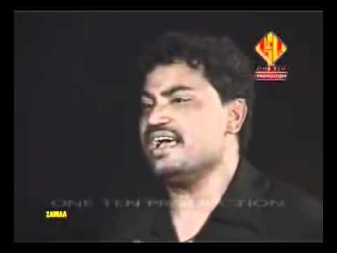 02 Chup Chap Turdi   Aslam Iqbal, Mirpurkhas   Nohay 2011 video