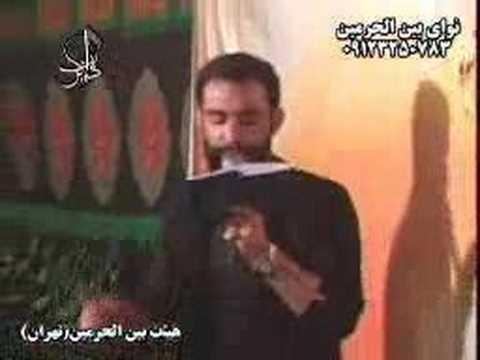 Javad Moghadam(Arbain Hosseini 1386C)