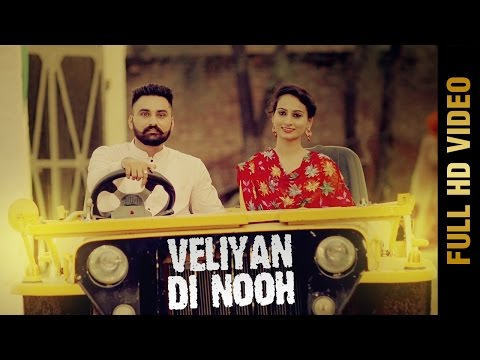 VELIYAN DI NOOH | MANPREET SIDHU | Latest Punjabi Video Songs Download