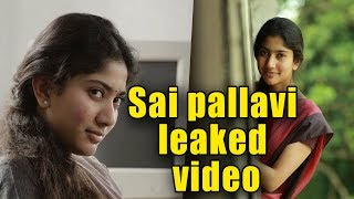 Sai Pallavi Leaked Video goes Viral Now | Fidaa Movie Director Leaked That In His Facebook Account