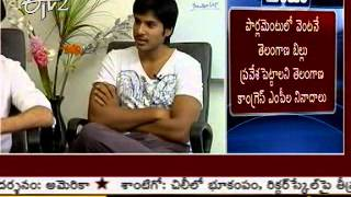 Damarukam - Director Pravin Sarkar and Sandeep talk about Routine Love Story movie_Part 1