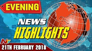 Evening News Highlights || 21st February 2018