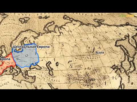 Видеоурок Средние века - видео