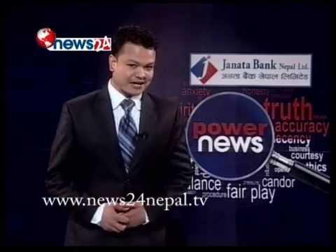 सरकारको १ वर्ष -NEWS24 TV