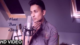 Zack Knight - Hasi Ban Gaye (Reprise) | Official Audio | WB Record | 2016