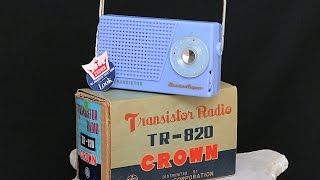 Vintage Transistor Radios - Crown Super TR-820 4-transistor from 1957 - collectornet.net