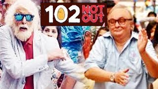 102 Not Out Movie (2018) | Amitabh Bachchan | Rishi Kapoor | Full Movie Success Meetup