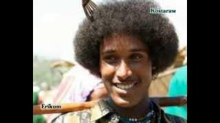 Demere Legese - Erikum እሪኩም (Amharic)