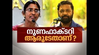 Government will take legal actions against K.P.Sasikala's divisive speech | News Hour 6 Dec 2018