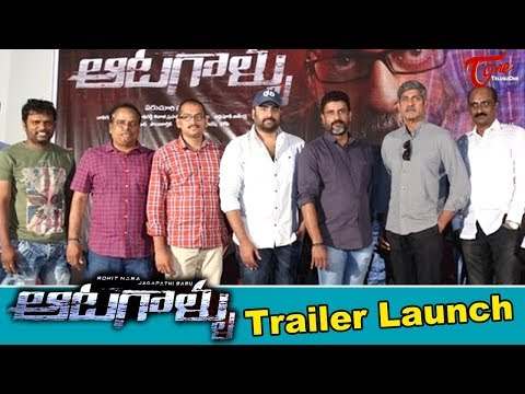 Aatagallu Trailer Launch | Nara Rohit | Jagapathi Babu | Darshana Banik | TeluguOne Trailers