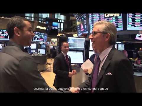Фондовый рынок и бинарные опционы. Почему опционы - самый простой способ начать карьеру [720p]