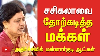 V.K Sasikala lost in VOTE Collection - Tamilnadu Next Chief Minister Situation