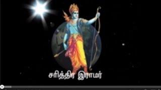 Charithira Ramar (Tamil)
