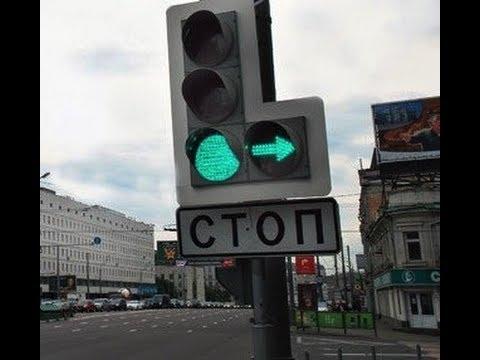 Про светофоры с доп. секцией
