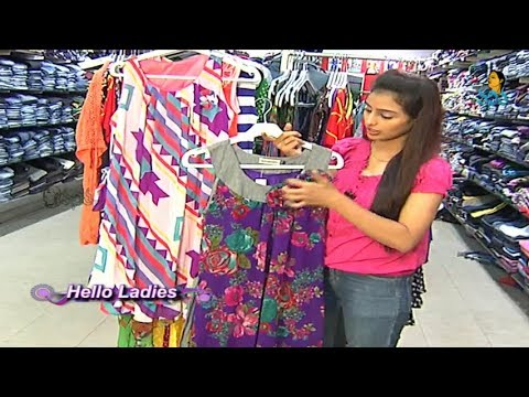 Western Wear Dresses for Women | Hello Ladies । Vanitha Tv