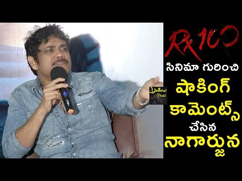 Nagarjuna Shocking Comments on Rx100 Movie | Latest Tollywood News | yellow pixel