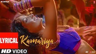 Al Kamariya Audio Song Stree Nora Fatehi Rajkummar Rao Aastha Gill Divya Kumar