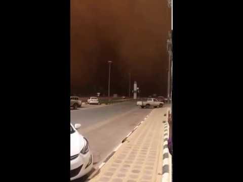 Sandstorm hits Saudi Arabia        غبار الرياض