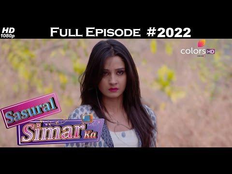 Sasural Simar Ka - 17th January 2018 - ससुराल सिमर का - Full Episode thumbnail