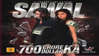 Aaja Sajan Aaja Sawal 700 Crore Dollar Ka