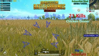 [Hindi] PUBG Mobile | Ghillie Suit Is The Best