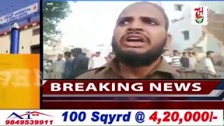 AMBERPET -  BREAKING NEWS. | 7H News | HYDERABAD.