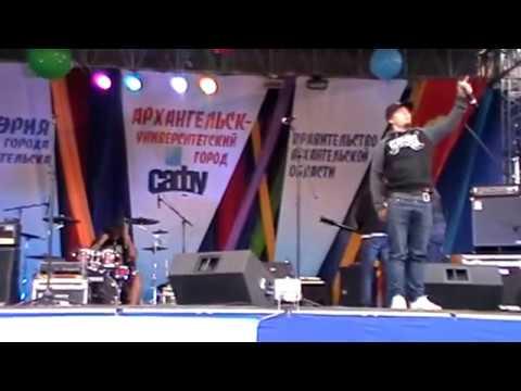 Выступление группы E-SEX-T на фестивале Факультатив в г. Арханг