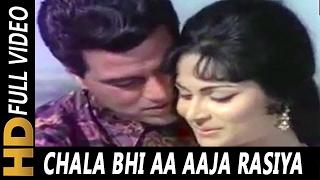 Chala Bhi Aa Aaja Rasiya | Lata Mangeshkar, Mohammed Rafi | Man Ki Aankhen 1970 Songs | Dharmendra
