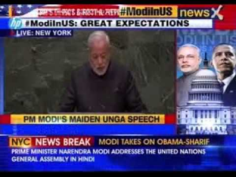 #ModiInUS : PM Narendra Modi addresses United Nations General Assembly
