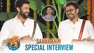 F2 Team Sankranti Special Interview | Venkatesh | Varun Tej | Mehreen | Fun and Frustration