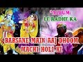 Download Barsane Main Aaj Dhoom Machi Holi ki