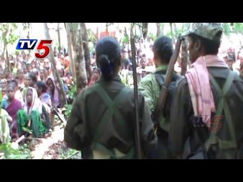 Comrade Jatin Mohanty Death Anniversary | Maoist Public Meet at Visakha : TV5 News