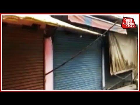 जातियों की जंग, आज भारत बंद! SC/ST Act के खिलाफ सवर्णों का प्रदर्शन | Live Updates
