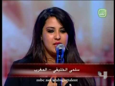 Arabs Got Talent - Ep4 - سلمى الخليفي