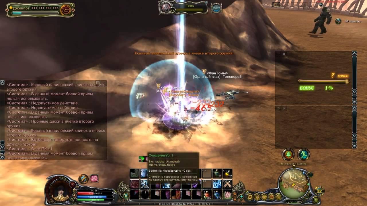 Седьмой элемент - 7 Souls - Кино не для всех - Playground. 7 element Маг 5