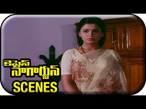 Manam Nagarjuna - Captain Nagarjuna Movie Scenes - Rajendra...