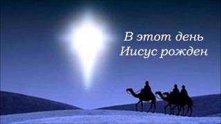 Watch Avalon Jesus Born On This Day video