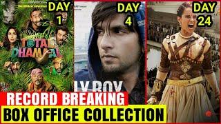 Manikarnika Box Office Collection Day 24   Gully Boy 4th day Collection,Total Dhamaal 1st day collec