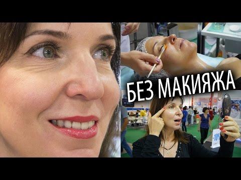 ПИЛИНГ для кожи ВОКРУГ ГЛАЗ в салоне - рекомендую!