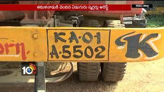 స్మగ్లర్లను ఎలా కూర్చొబెట్టారో | Kadapa Devisional Forest Officers Arrested to Smaglars