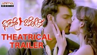 Bale Jodi Kannada Movie Theatrical Trailer - Sumanth, Saanvi