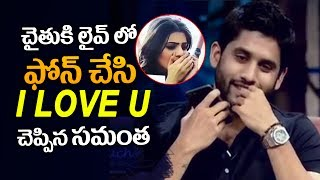 samantha ruth prabhu proposed naga chaithayna | samantha naga chaithanya marriage