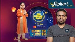 FlipKart Diwali Sale 1-5 Nov, Jio Phone Gift Card, Jio 8 GB Data Free, POCO F1 Update