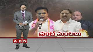 War of Words between KTR and TDP Leaders over Federal Front