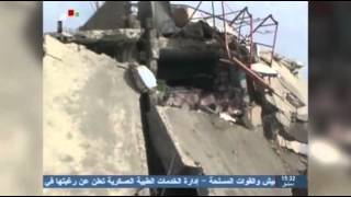 Raw: Car Bomb Explodes Near (Syrian) School  1/9/14