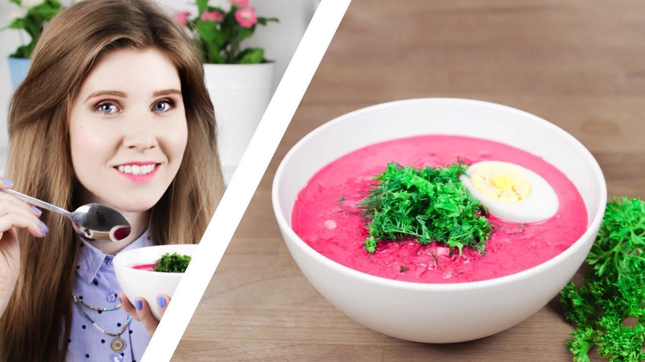 ХОЛОДНЫЙ СВЕКОЛЬНИК | Идеальный летний суп