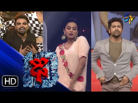 Intro | Pradeep | Sekhar Master | Priyamani | | Dhee 10 | 26th July 2017 | ETV Telugu thumbnail