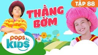 [New] Mầm Chồi Lá Tập 88 - Thằng Bờm | Nhạc thiếu nhi remix sôi động | Vietnamese Songs For Kids